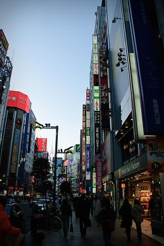 Shinjuku Street View